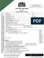 Form for the description of birth registration_Bangladesh.pdf