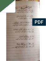 Mirza Ghalib.pdf