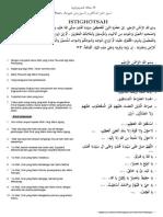 Istighotsah Al Asnawi 22042018 F4