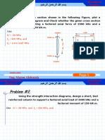 Vdocuments.mx Page 1 Instructor Eng Mazen Alshorafa