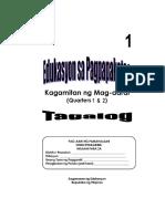 espq1-q2-140316092151-phpapp01