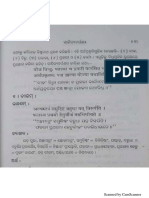 Sanskrit Study Materisl