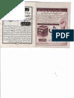 Tibbi Mashwary Babar Dawakhana Multan