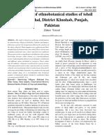 First Report of ethnobotanical studies of tehsil Noorpur Thal, District Khushab, Punjab, Pakistan