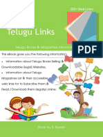 Telugu Links - eBook Preview