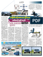 AutoWorld Journal-Min Thit Htoo (83 Ariticles) Dated (14SEP16)