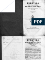 BAA-1844-1845-T2_1.pdf
