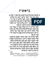 Torah - The society for distributing hebrew scriptures