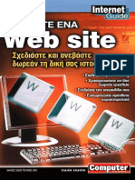 CGO_-_Build_a_Web_Site.pdf