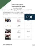 Lección 32 Gramática Árabe