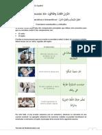 Leccion 33 Gramatica Arabe
