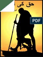 Haq Ki Talash by Mahatma Gandhi.pdf