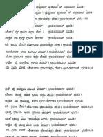 Mantra Pushpam Large