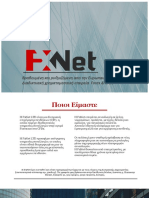 Fxnet LTD Παρουσίαση