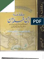 Tareekh Ibne Khaldoon - Muqaddimah