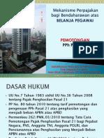_TRANSLATOR - Software Purchase Order