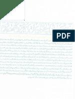 Aurat Par Tashadud |/Woman PunishmenT 6466