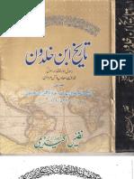 Tareekh Ibne Khaldoon-02of12