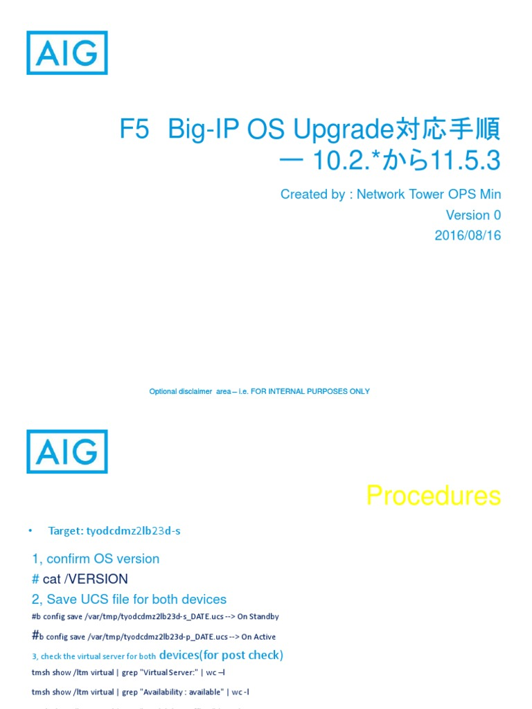 F5 Os Upgrade Procedure | Booting | Computer Networking
