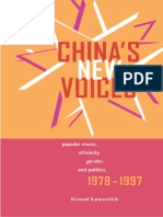 Baranovitch. Nimrod 2003 China's New Voices