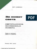 19_Тајна ступања у Цркву Шмеман.pdf