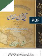 Tareekh Ibne Khaldoon-5 & 6of12