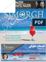 Simorgh Magazine Issue 112