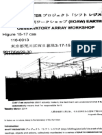 Tokyo Earth Observatory Array Reader