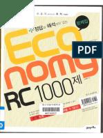Toeic Economy Rc 1000 Vol 1