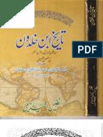 Tareekh Ibne Khaldoon-9&10of12