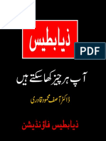 U_Can_eat_everything_URDU.pdf