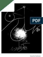 پہلی کرن۔ داکٹر اظہر وحید.pdf