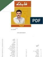 zara-hat-ke-yasir-pirzada.pdf