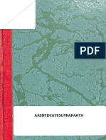 Ashtadhyayi Sutra Path - Ram Lal Kapur Trust.pdf