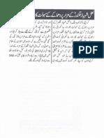ISLAM-Pakistan-KAY-DUSHMAN...   6503