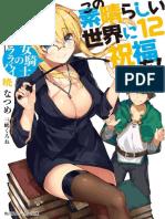 Kono Subarashii Sekai Ni Shukufuku Wo! Volume 12