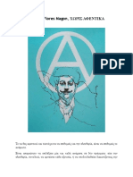 Ricardo Flores Magon, Χωρίς Aφεντικά.pdf