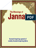 the blessings of jannah
