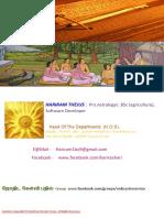 015. லக்னமும் தொழில் அமைப்பும்