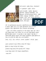 035. சனி பகவான் தொடர்பான சிறப்பு தகவல்கள்
