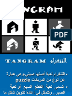 tangram-120506173714-phpapp01.pdf