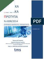 ASEP 20.pdf