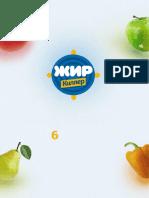 Food1600kcal.pdf