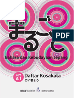MarugotoStarterWordbook_ID.pdf