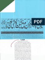 Aqeeda-Khatm-e-nubuwwat-AND  MANASHIAT  6527