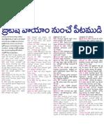 Ayodhya Verdict Details Datewise