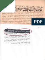 Aqeeda-Khatm-e-nubuwwaT AND MASHRA  6546