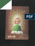 Jila  Ul  Afham  Fi  Salat  o  Wasalam Ala  Khairul  Anam.pdf