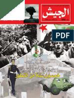 EldjeichAout2012Ar.pdf