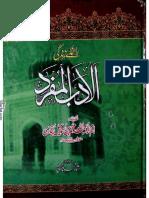 Al Adab al-Mufrad al-Imam Bukhari.pdf